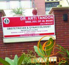 Ari Tandon