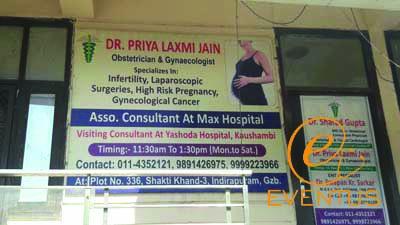 Priya Laxmi Jain
