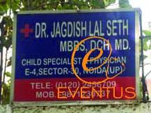 Jagdish Lal Seth