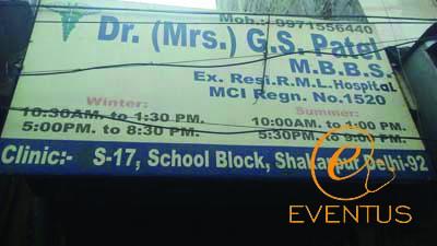 G. S. Patel
