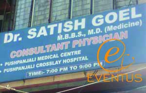 Satish Goyal