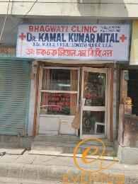 Kamal Kumar Mittal