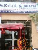 S. S. Bhatiya