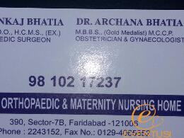 Archana Bhatia
