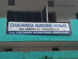 Neena Chaurasia