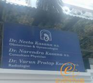 Neeta Kasana