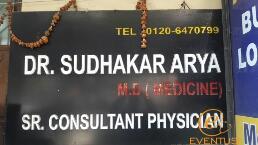 Sudhaker Arya