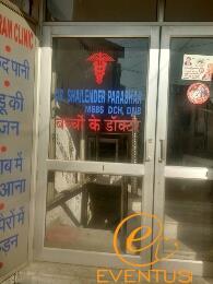Shailender Prashar