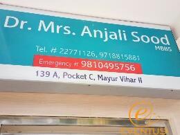 Anjali Sood