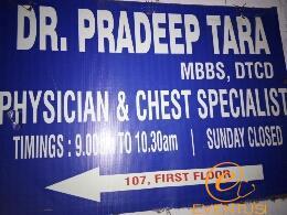 Pradeep  Tara