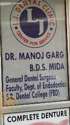 Manoj Garg