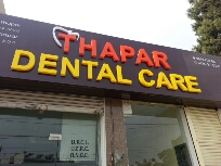 Abhinav Thapar