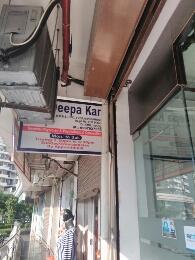 Deepa Kar