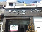 Mukta Singh