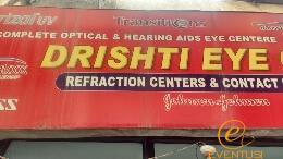 Rajesh Priyadarshi