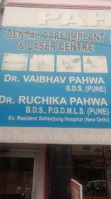 Ruchika Pahwa