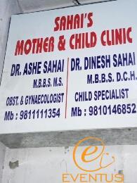 Dinesh Sahai