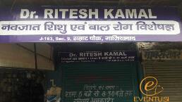 Ritesh Kamal