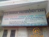 Pradeep Agarwal