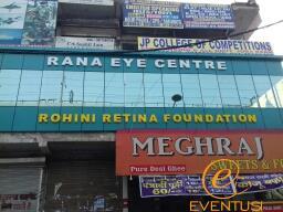 R.K Rana