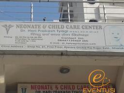 Hari Prakash Tyagi