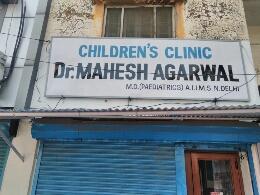 Mahesh Agarwal