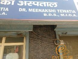 Meenakshi Tewatia