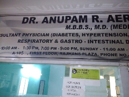 Anupam Road. Aeron