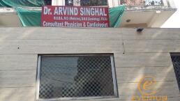 Arvind Singal