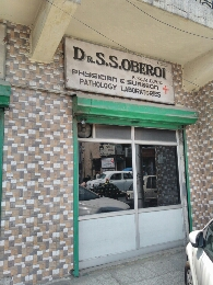 S.S. Oberoi Clinic