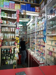 Maa Pharmacy
