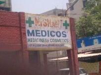 Nishant Medicos