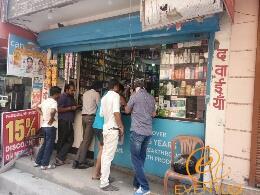 Delhi Medicos
