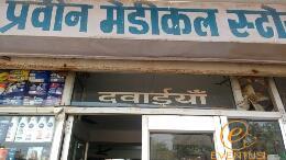 Parveem Medical Store