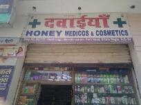 Honey Medicos & Cosmetics