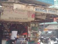 Bajaj Medical Store