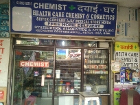 Health Care Chemist & Cosmetics