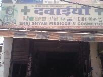 Shri Shyam Medicos & Cosmetic