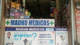 Mashup Medicos