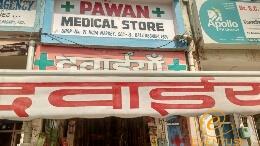 Pawan Medical Store
