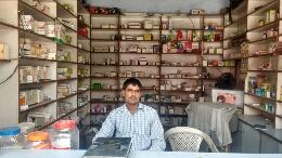 Pankaj Medical Store