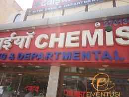 Nitin Drug & Departmental Store