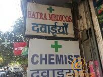 Batra Medicos