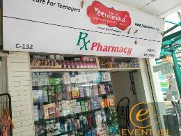 R X Pharmacy