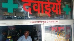 Prakash Medical Store