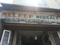 Relief Medical Store