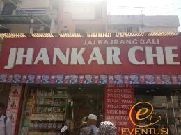 Jhankar Chemist