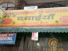 Medicine Hub