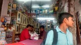 New Kiran Medical Store