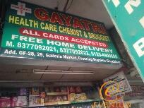 Gayatri Health Care